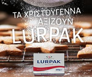 lurpak_adv_201612