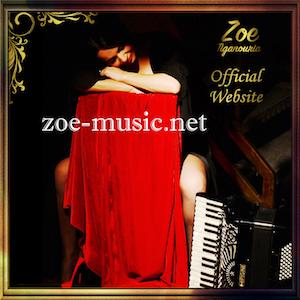 Zoe Site_Square ADV_2_x300