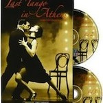 Last Tango in Athens Compact Disk Club (2008)