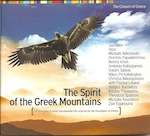 The Spirit Of The Greek Mountains (2008)