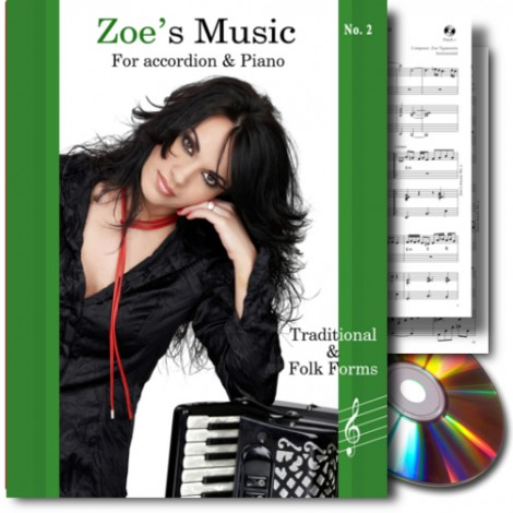 Zoe's Music No.2 for accordion and piano
