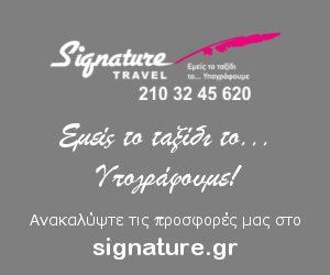 Signature_LOGO_.jpg