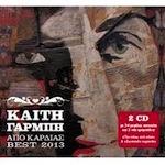 apo-kardias-best-garbi-2013