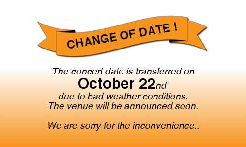 Falirika Festival: Date Transferred !