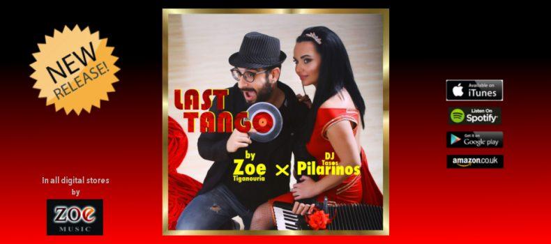 Last Tango – Zoe Tiganouria & Tasos Pilarinos (Radio Edit)
