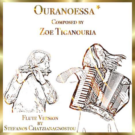 Zoe & Stefanos Chatzianagnostou