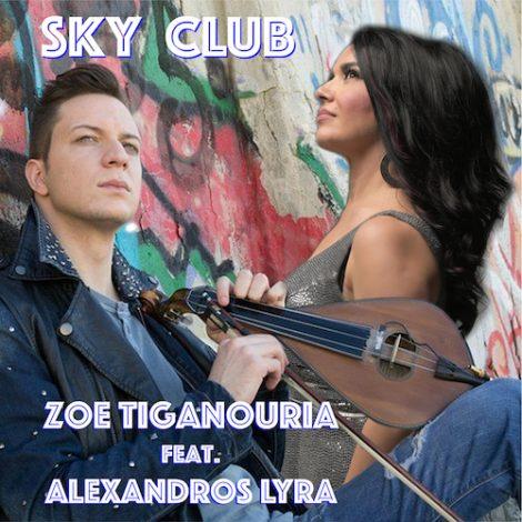 Zoe feat Alexandros Lyra